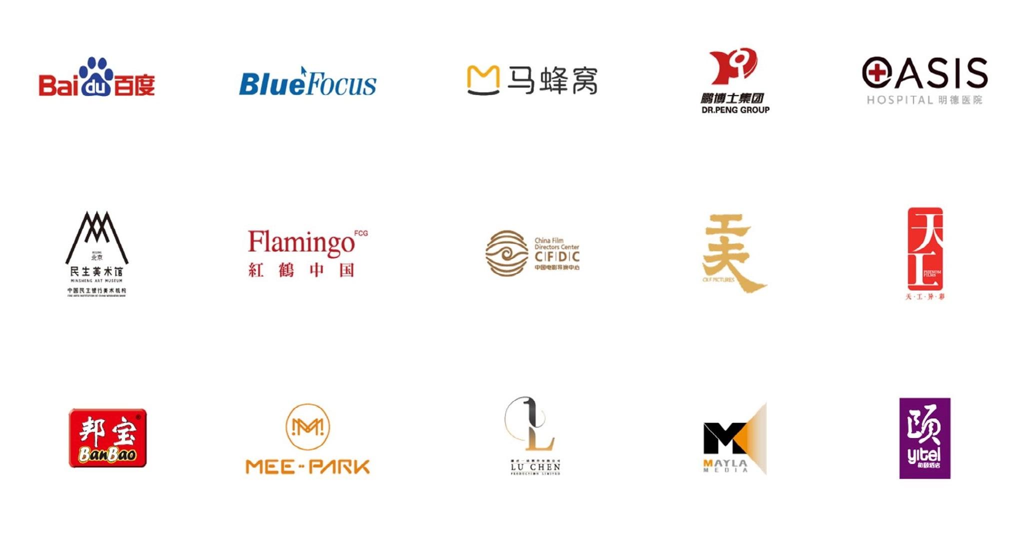 京东方恒通国际创新园